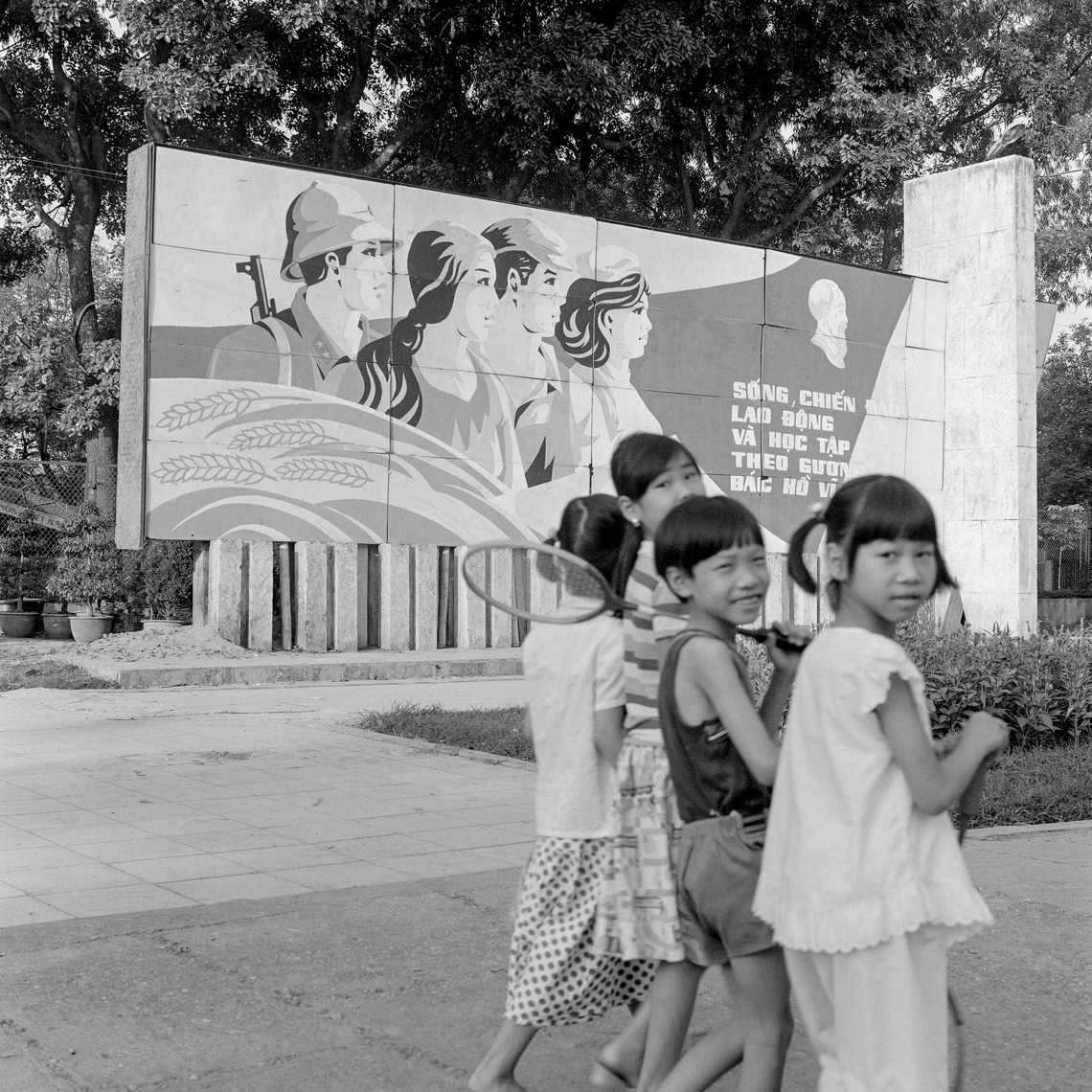 School Children, HaNoi, VN